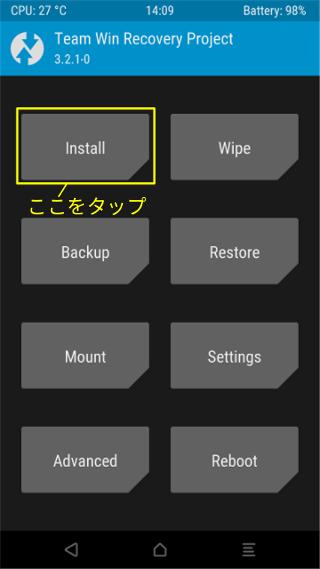 TRWP Install