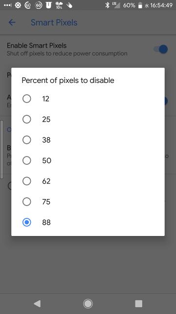 設定 - Smart Pixel - 消灯ピクセル割合