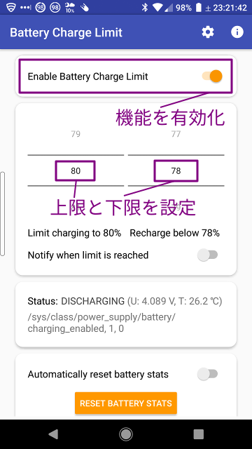 Battery Charge Limitのメイン画面