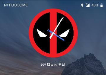 Dirty Unicorns - ロックスクリーン - 時計 - Deadpool
