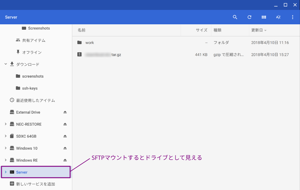 Chromium - Secure Shell - SFTPマウント