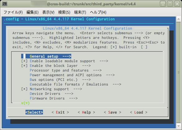 Chromium OS - カーネル - menuconfig